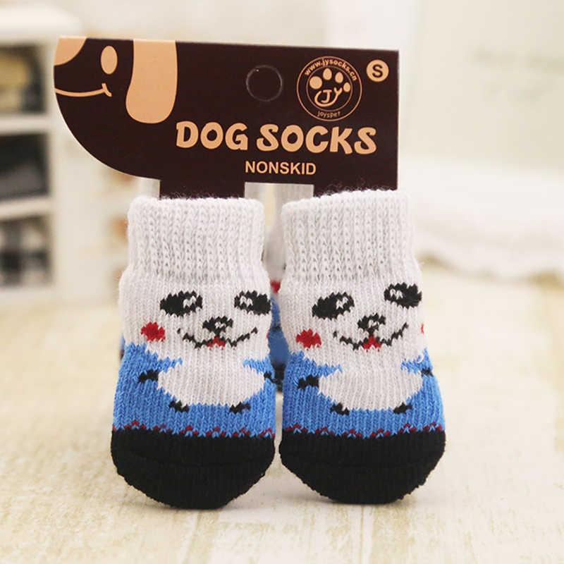 4pcs 만화 인쇄 개 신발 양말 따뜻한 스웨터 강아지 개 신발 작은 개 안티 미끄럼 스키드 양말 하단 개 신발에 대 한 야외