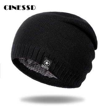 New Brand Cotton Blends Beanies Winter Cap Label Knitted Hat Unisex Solid Color Outdoor Bonnet Skiing Hat Bonnet Casual Skullies [head bee] brand beanies hat cotton adult cartoon ear winter cap warm lady knitted hat 2017 women bonnet hat