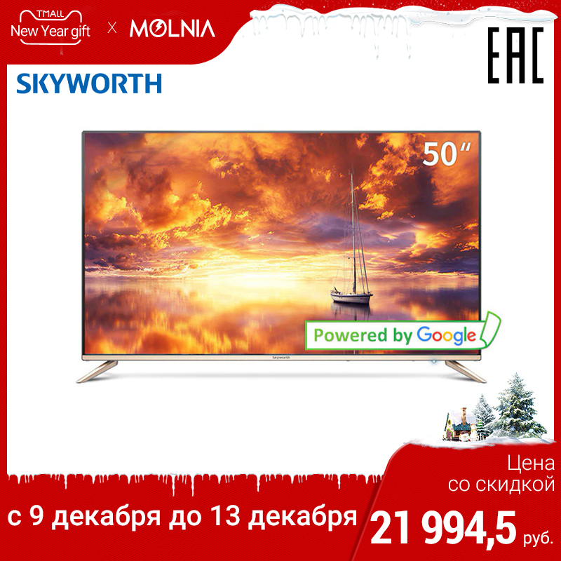 TV 50 pouces Skyworth 50G2A 4K AI smart TV Android 8.0
