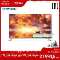 TV 50 zoll Skyworth 50G2A 4K AI smart TV Android 8.0