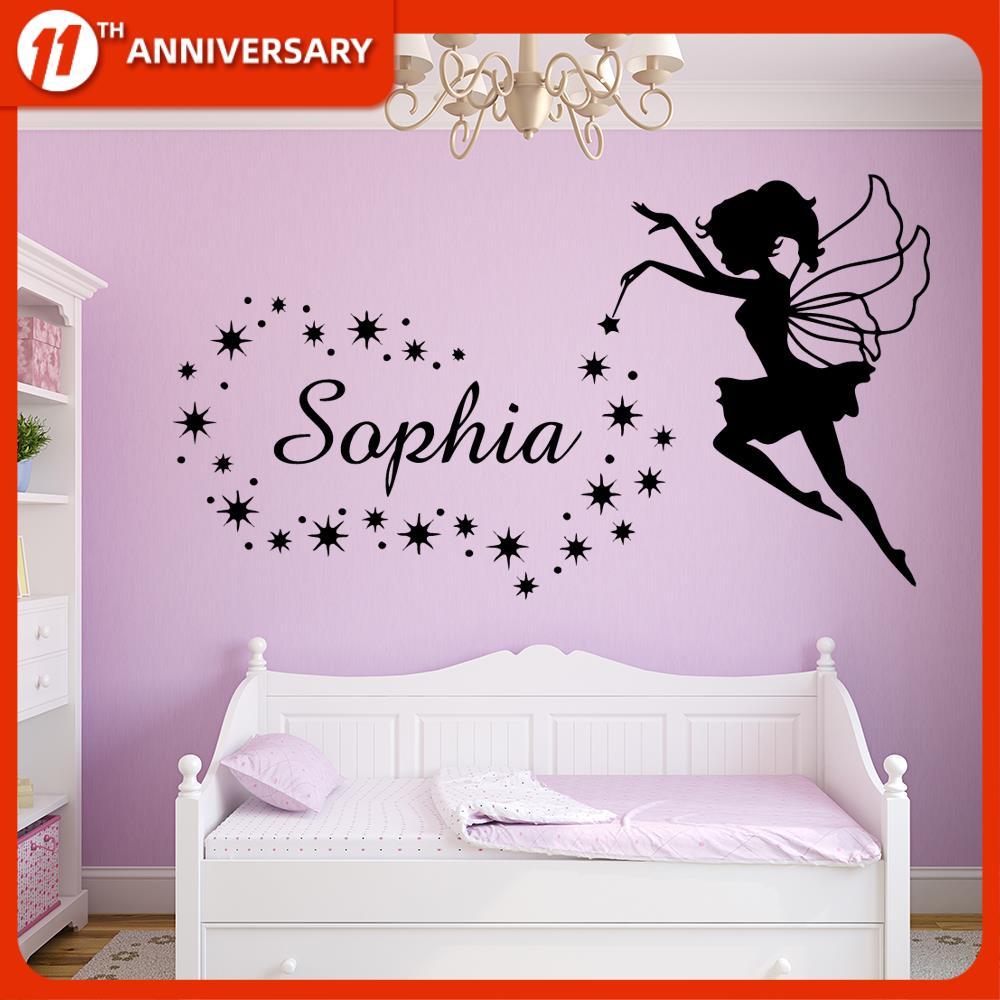 Super Smash Bros Wall Decal Bedroom Vinyl Kids Art Bedroom Star Fox
