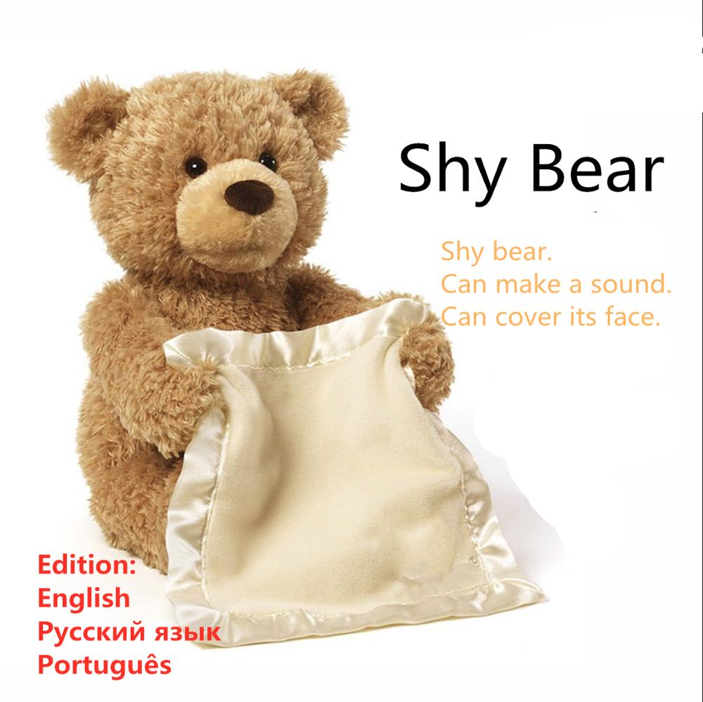 New Style Hot Selling American Peekaboo Bear Talking Will Move The Teddy Bear Electric Voice Over Face Shy BearRussian Plush Toy