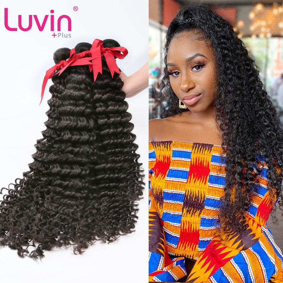 <font><b>Luvin</b></font> <font><b>Hair</b></font> Brazilian Deep Wave Weave Human <font><b>Hair</b></font> Bundles <font><b>Hair</b></font> Deep Wave 8-40 Brazilian Human <font><b>Hair</b></font> Weaves Bundles deep wave bundle image