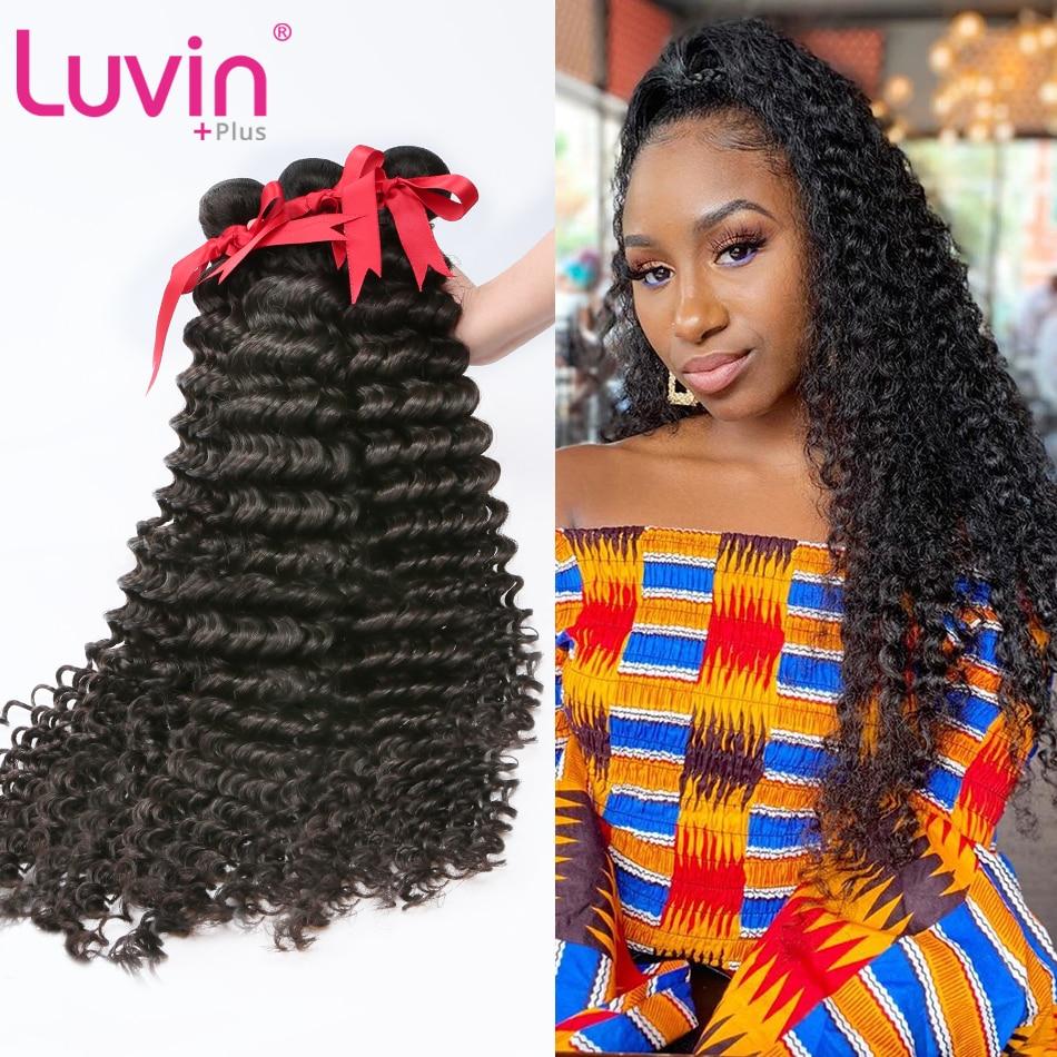 Luvin cabelo brasileiro onda profunda tecer feixes de cabelo humano onda profunda 8-40 cabelo humano brasileiro tece pacotes onda profunda pacote