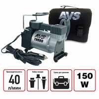 Compressor car 40 L/min AVS KA580