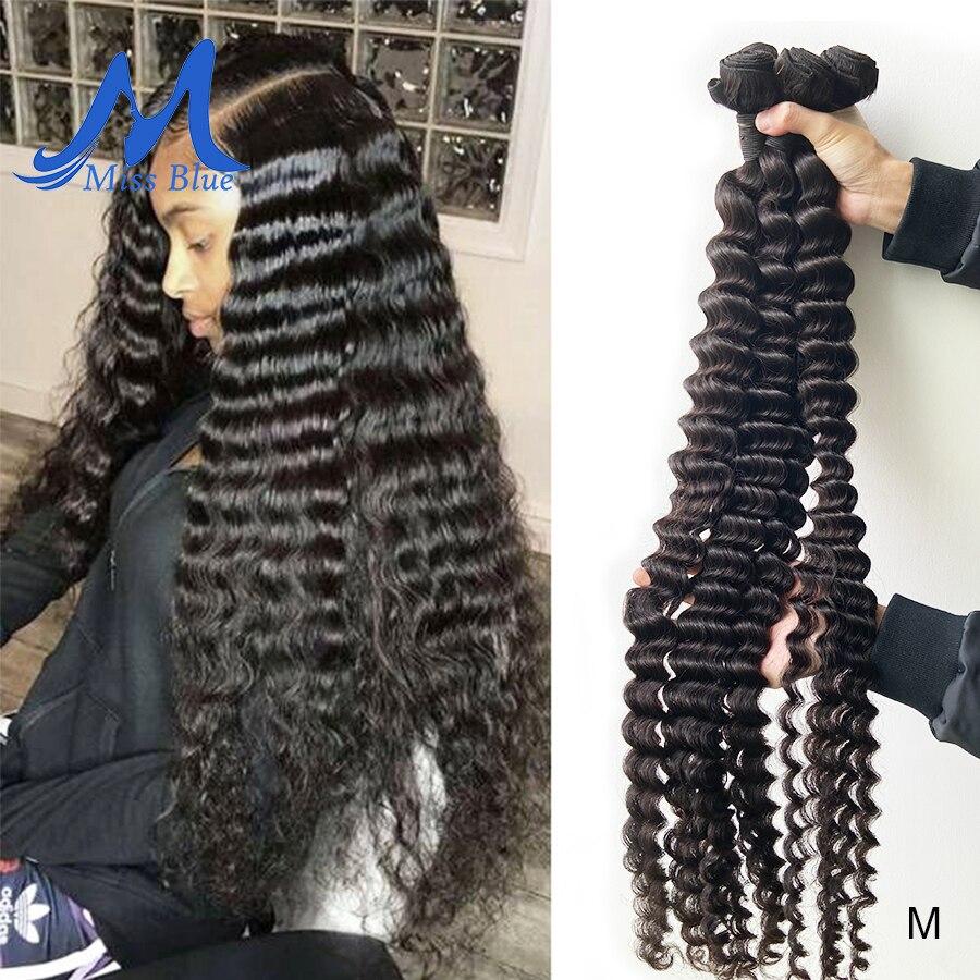 Missblue feixes tecer cabelo brasileiro onda profunda 100% feixes de cabelo humano remy extensão do cabelo 28 30 32 34 36 38 40 Polegada trama do cabelo