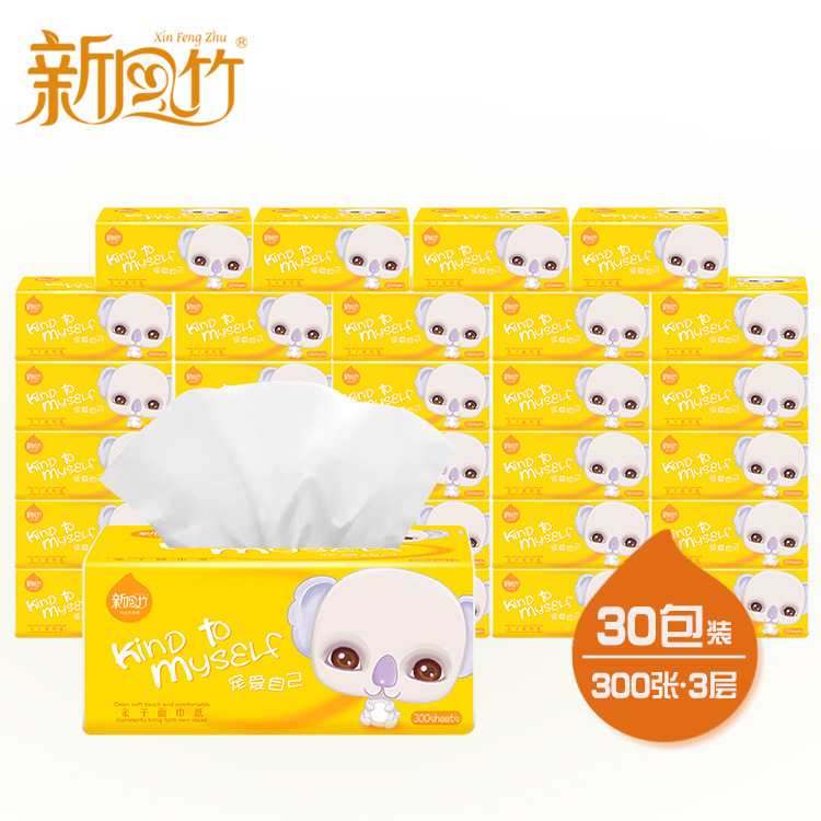 Xinfeng Bamboo Paper Towels 300 Pieces Of Raw Wood Pulp Wholesale Household Toilet Paper Kitchen Baby Paper Napkins
