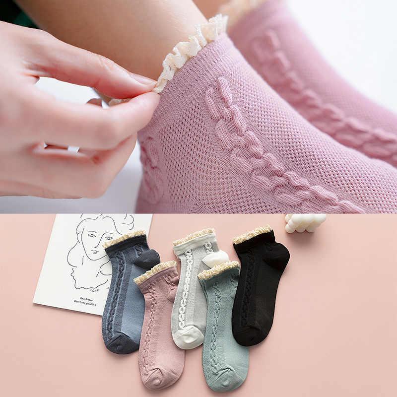 Pink lips breathable cotton socks Pink lips socks Pink lips women socks