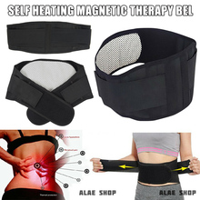 Self Heating Magnetic Belt Waist Support Health Care Comfortable for Women Men SDFA88