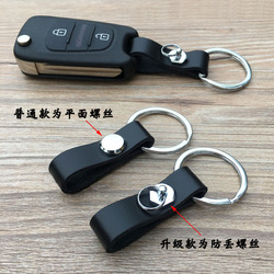 Belt Tire Keychain Handmade Deconstructable Key Connection pi gua jian Genuine Leather Car Solid Color Key Chain Leather Belt Bu
