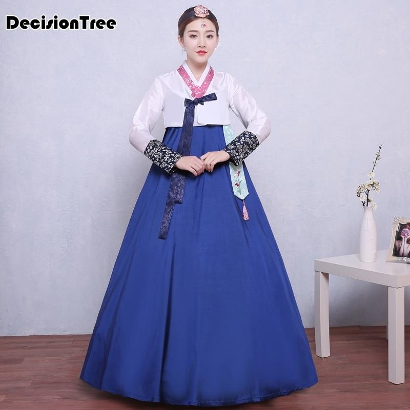 2019 Woman Elegant Korean Traditional Costume Flower Print Korea Dance Performance Clothing Female Hanbok Court Pincess