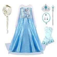 Meninas elsa vestido longo crianças halloween princesa traje crianças neve rainha azul fantasia vestido de festa de carnaval de natal vestido