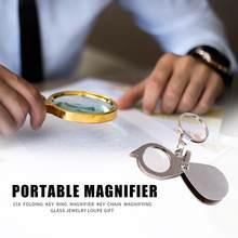 Loupe de verre métallique argent 15X, pliable Portable Mini porte-clés Durable exquis outil de poche, fournitures cadeaux