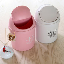Creative Mini Waste Bin Desktop Small Trash Can With Lid Living Room Debris Desk Storage Bucket Office Supplies Trash Can(China)