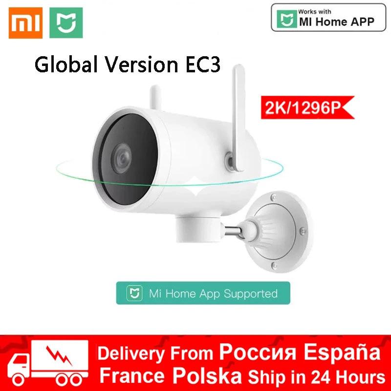 Xiaomi 2K 1296P EC3 Smart Outdoor Camera WIFI Waterproof PTZ Webcam 270° IP Camera Dual Antenna Signal Work For Mi Home App