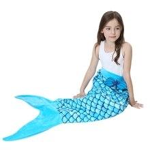 1 шт., детское ветрозащитное теплое яркое милое и модное одеяло в форме трубы, одеяло русалки, праздничный подарок