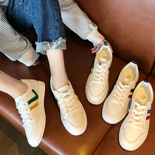 Liren 2019 New Summer Fashion Casual Lady Vulcanize Shoes Mixed Colors Comfortable and Breathable Shallow Lace-up Women