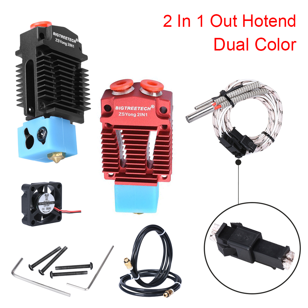 2 In 1 Out Hotend J-head Bowden Extruder 3D Printer Parts Dual Color Switch Hotend 1 75MM Filament Fan For Ender 3 DIY MK8 Titan