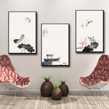 Chinese Ink Lotus Painting Wall Art Drawing Print Canvas Poster For Living Room Painting Decor цена и фото