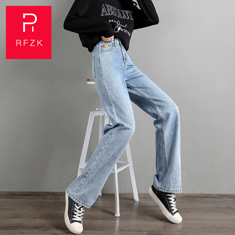 RFZK Wide Leg Jeans Women's High Waist 2020 Spring and Autumn New Tide Loose Thin Thin Straight Long Pants Women