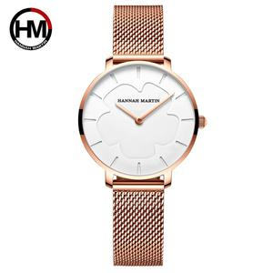 Drop Shipping New Black Technology Magic Flower Change Color in the Sun Stainless Steel Mesh Band Japan Quartz Watches for Women
