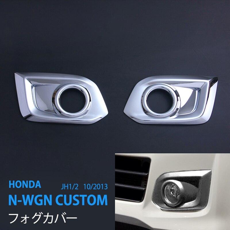Купить прочные автомобильные внешние аксессуары для honda n wgn custom