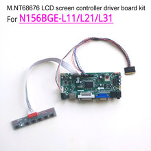 "For N156BGE L11/L21/L31 notebook PC LCD HDMI DVI VGA 15.6"" M.NT68676 screen controller drive board 1366*768 WLED 40Pin LVDS kit"