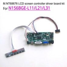 """Per N156BGE L11/L21/L31 notebook PC LCD HDMI DVI VGA 15.6 """"M.NT68676 del controller dello schermo bordo di auto 1366*768 WLED 40Pin LVDS kit"""