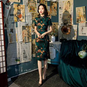 FZSLCYIYI de talla grande 4XL de primavera y verano de manga corta Cheongsam impreso mujer de seda chino Qipao Elegante ropa tradicional
