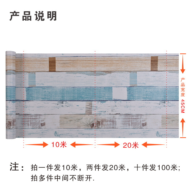 PVC Wallpaper Self Adhesive Wallpaper Bedroom Living Room Restaurant Dormitory Wall Wallpaper Self-adhesive