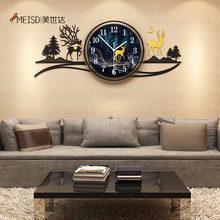 Акриловые зеркальные часы meisd с наклейками «сделай сам» большие