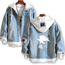 Denim Jacket Bomber-Coat Hinata Streetwear Printing Hip-Hop Karasuno Casual Haikyuu Koukou