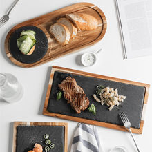Solid wood snack plate, wooden tray, black slate plate, Acacia wrapped plate, Western food, Japanese dishes