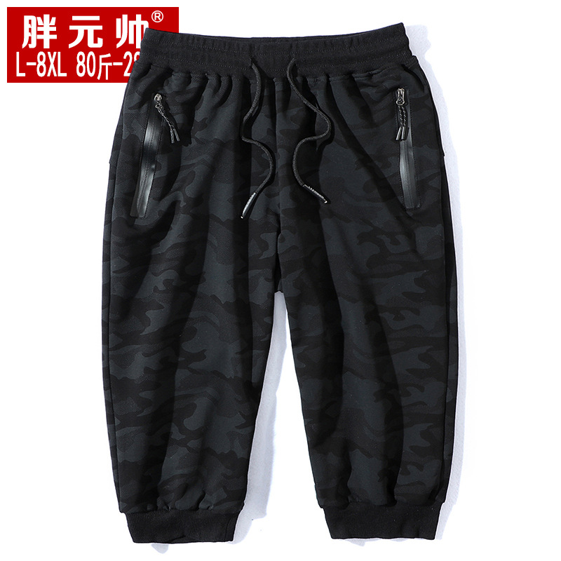 Camouflage Sports Capri Pants Men's Large Size Summer New Style Shorts Pure Cotton Plus-sized Loose-Fit Shorts Straight-Cut Zipp