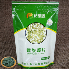 Natural Spirulina 0.2g x 1250 Pills Anti-Fatigue Weight Loss