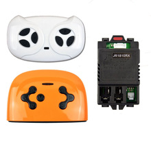 JR1810RX children's electric vehicle remote control trolley receiver controller circuit board motherboard baby carriage accessor