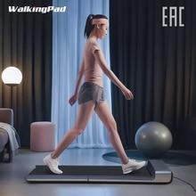 WalkingPad A1 Smart Electric Foldable Treadmill For Home Jog Fast Walk Machine Recovery Train Fitness Equipment Xiaomi Ecosystem цена