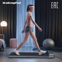 WalkingPad A1 Smart Electric Foldable Treadmill For Home Jog Fast Walk Machine Recovery Train Fitness Equipment Xiaomi Ecosystem(China)