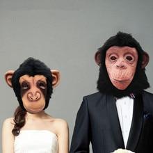 Grand Theft Авто маскарадный костюм Обезьяна Маска шимпанзе маски капот латекс Хэллоуин ужас карнавал cos Маскарад резиновые животных GTA
