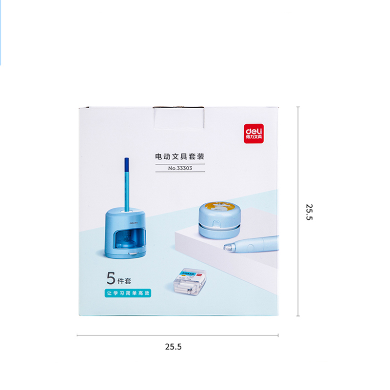 Deli 33303 Electric stationery set school stationery Gift set include electric pencil sharpener /vacuum cleaner/ erasers