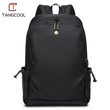New Style Casual Oxford Cloth School Bag Waterproof Travel Lightweight Backpack Large Capacity