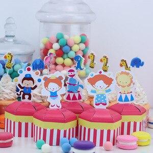 Circo favor caixa de doces caixa de presente caixa de cupcake menino crianças festa de aniversário suprimentos decoração do evento fontes de festa
