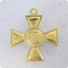 Россия: медные медали 2 цента(209066) копия