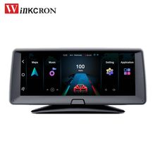 En iyi 7 inç IPS ADAS android araba GPS Navigator dört çekirdekli Full HD 1080P çift Dash kamera DVR Video kaydedici kamera gece görüş ile