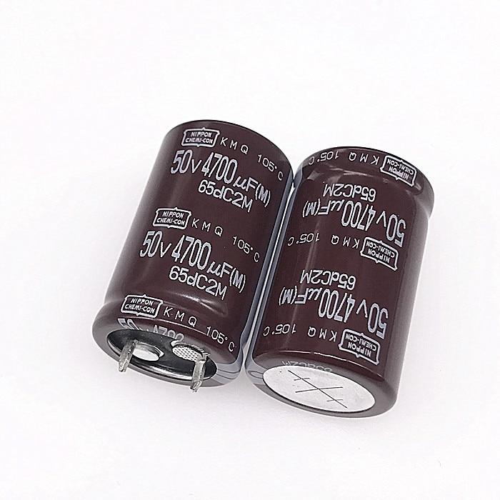 2 X NIPPON CHEMICON 3300uF 100V ELECTROLYTIC CAPACITOR