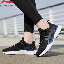 Sneakers Lining Sport-Shoes CRAZY Women Breathable ARHQ056 Stable-Support Run-X-Cushion