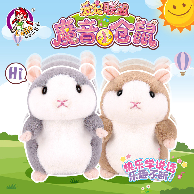 Toys Model Electric Magic Sound Little Hamster Learn To Speak Will Recording Nodding Head Walk Of Plush Toys Gift