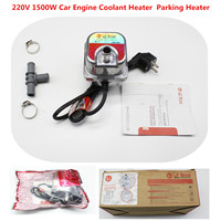 AC 220 v car 1500 W engine heater gasoline Diesel style electric parking heater webasto water Air Parking Car engine heating