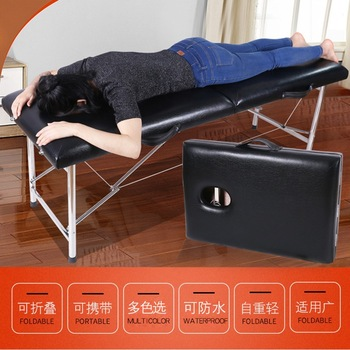 Lightweight Portable Folding Massage Bed Beauty Salon Tuina Physiotherapy Free-installation Facial Tattoo Moxibustion Table - discount item  30% OFF Commercial Furniture