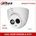 Сетевой видеорегистратор Dahua HAC-HDW1500EM-A-POC 5MP HDCVI псу ИК глазного яблока Камера CCTV Камера умный ИК-Встроенный микрофон безопасности Камера